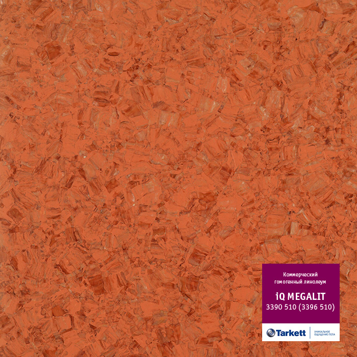 Линолеум Tarkett «Megalit PASTEL ORANGE 0614» из коллекции IQ MEGALIT