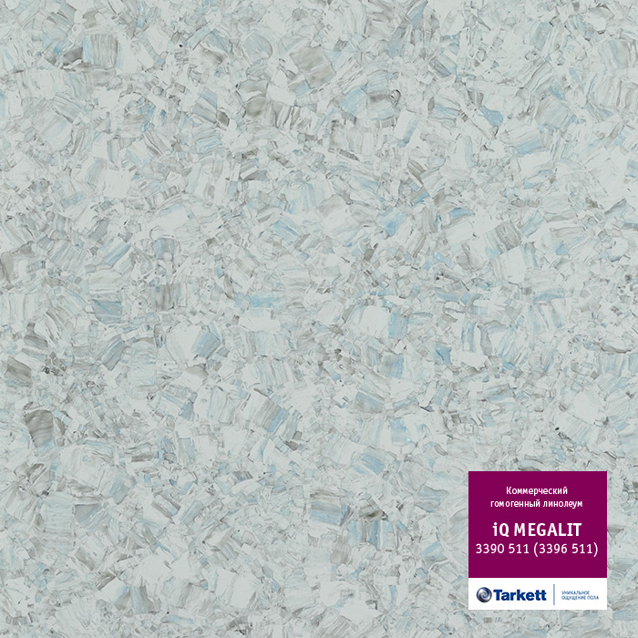 Линолеум Tarkett «Megalit PASTEL PURPLE 0615» из коллекции IQ MEGALIT