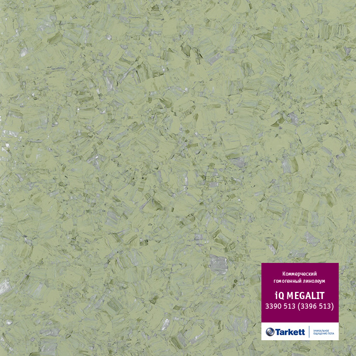 Линолеум Tarkett «Megalit PASTEL TURQUOISE 0617» из коллекции IQ MEGALIT