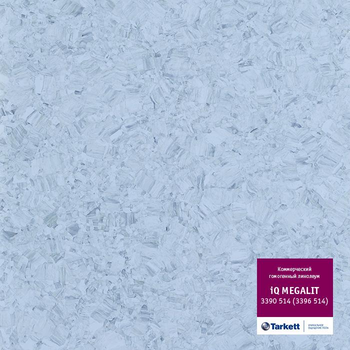 Линолеум Tarkett «Megalit PASTEL GREEN 0618» из коллекции IQ MEGALIT