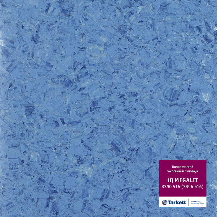 Линолеум Tarkett «Megalit GRAPHITE SANT 0620» из коллекции IQ MEGALIT