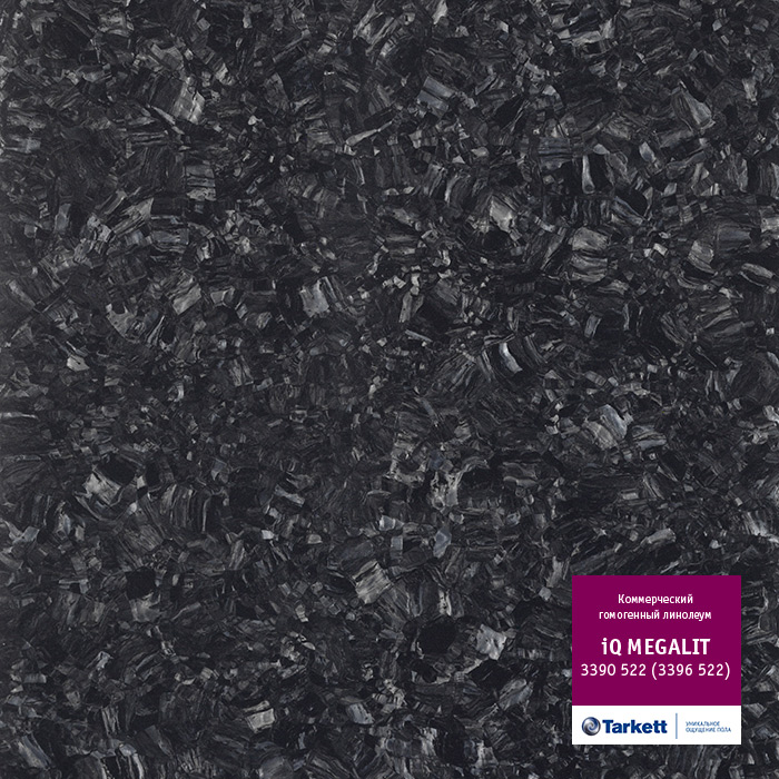 Линолеум Tarkett «Megalit DARKGREY 0602» из коллекции IQ MEGALIT