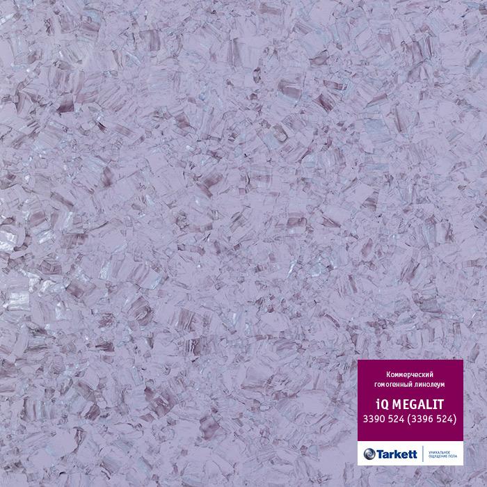 Линолеум Tarkett «Megalit LIGHTGREY 0604» из коллекции IQ MEGALIT