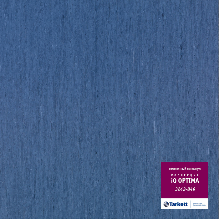 Линолеум Tarkett «Optima DARK RED BLUE 0849» из коллекции IQ OPTIMA