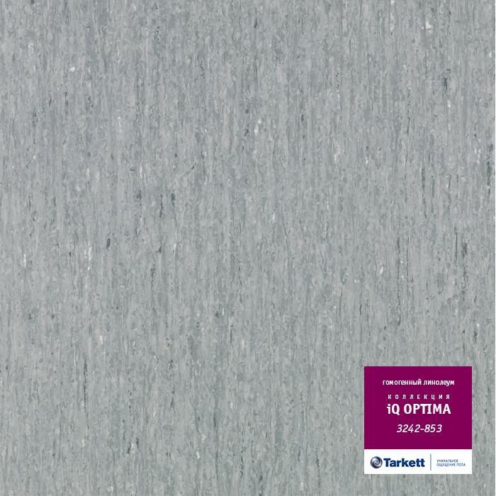 Линолеум Tarkett «Optima MEDIUM GREY 0853» из коллекции IQ OPTIMA