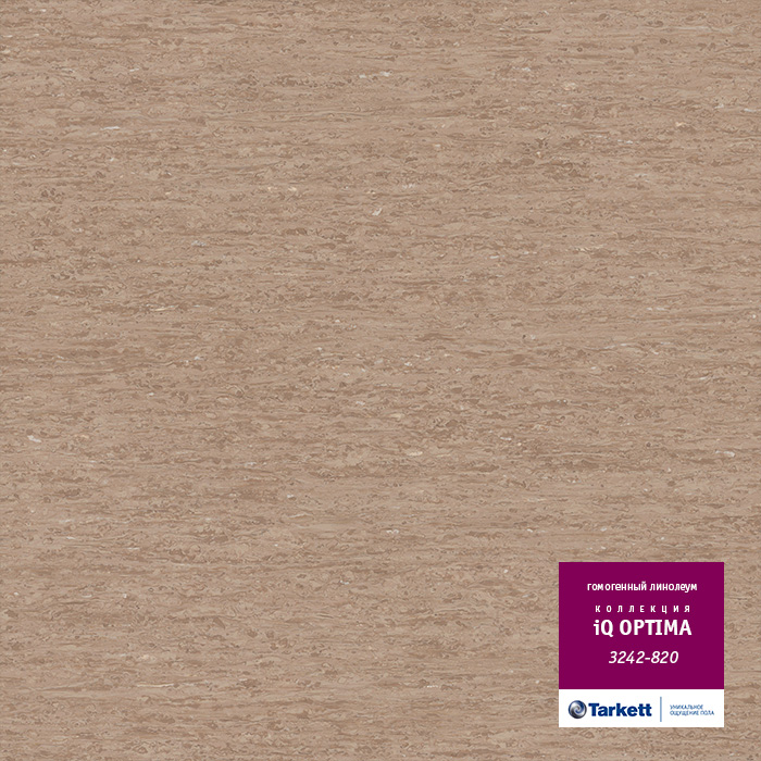 Линолеум Tarkett «Optima GREY BEIGE 0820» из коллекции IQ OPTIMA