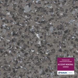 Линолеум Tarkett «100002» из коллекции Acczent Mineral PRO