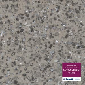 Линолеум Tarkett «100003» из коллекции Acczent Mineral PRO