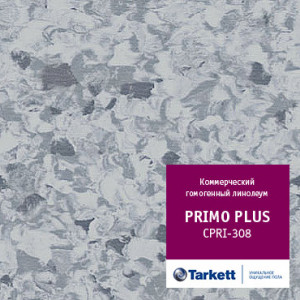 Линолеум Tarkett «308» из коллекции Primo Plus