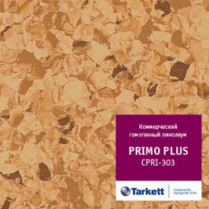 Линолеум Tarkett «303» из коллекции Primo Plus