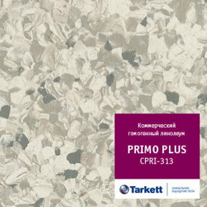 Линолеум Tarkett «313» из коллекции Primo Plus