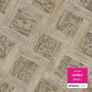 Линолеум Tarkett «GAUDI 1» из коллекции CAPRICE