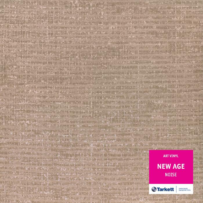 ПВХ плитка Tarkett «NOISE» из коллекции NEW AGE